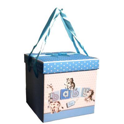 Cutii Baby Cu Capac Cutii Pentru Cadouri Trusouri Botez Bebelusi